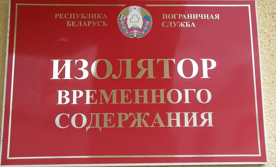 В Гродненской области задержали кубинца и россиянку, пытавшихся нелегально попасть в ЕС