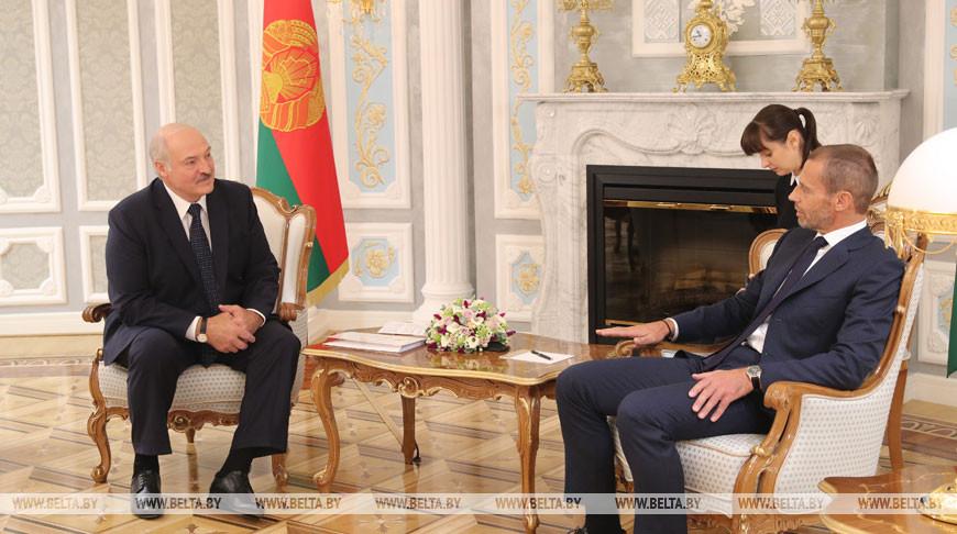 Александр Лукашенко: Беларусь готова принять Суперкубок УЕФА 2022 года