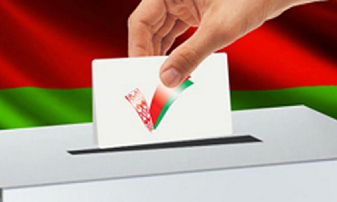 К сведению избирателей!