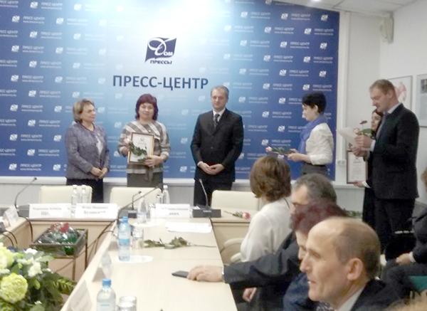 «Воранаўская газета» стала победителем республиканского творческого конкурса «Крепка семья — крепка держава»