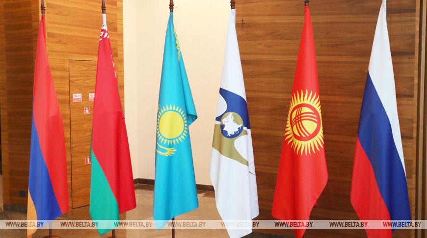 Беларусь предлагает активнее развивать сотрудничество ЕАЭС с Евросоюзом и странами дальней дуги
