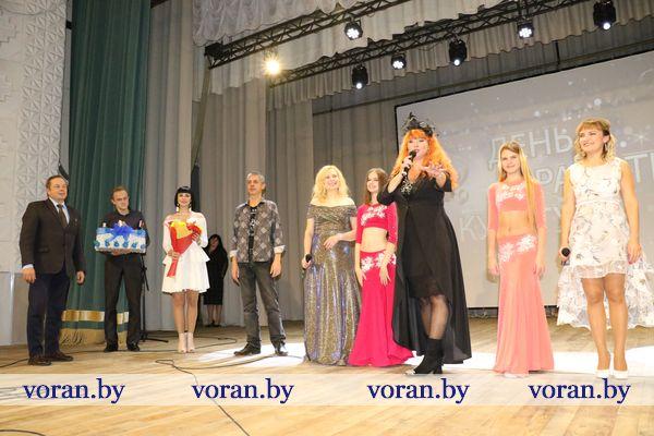 Душевно и с песней свой профессиональный праздник отметили работники культуры Вороновщины