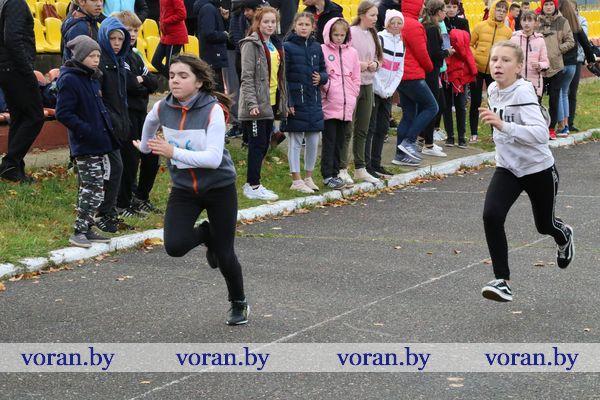 В г.п. Вороново прошло осеннее первенство по легкой атлетике среди учащихся школ района