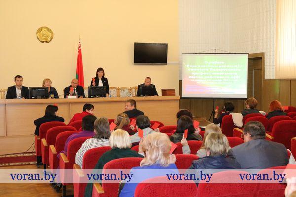 Сегодня в Вороново состоялась IX отчетно-выборная конференция районной организации Белорусского профсоюза работников АПК