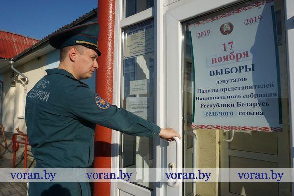Вороновский РОЧС завершил проверку противопожарного состояния избирательных участков