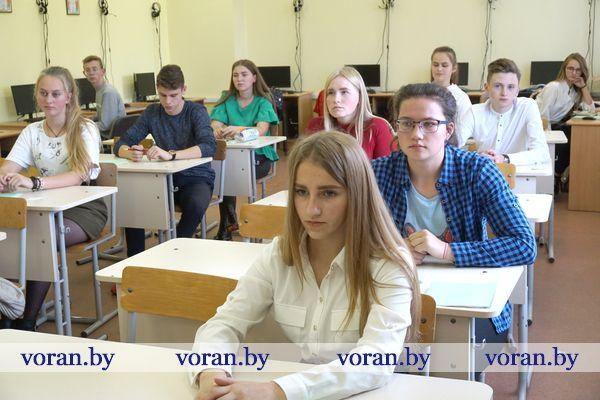 30 тестов за час. В Вороновской школе состоялсярайонный этап олимпиады по финансовой грамотности (Дополнено)