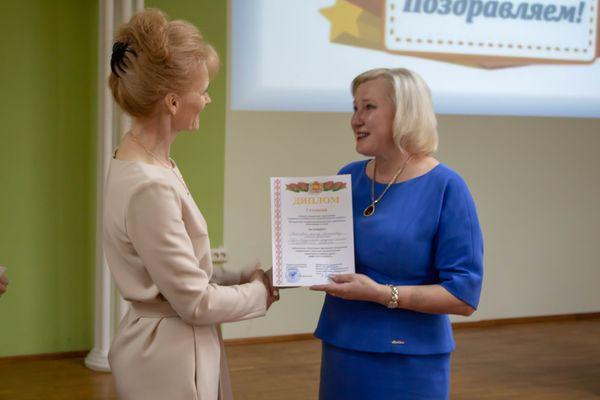 Учитель Радунской школы стал победителем областного конкурса классных руководителей