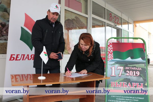 Районные организации РОО «Белая Русь» и ОО «Белорусский союз женщин» включились в избирательную кампанию
