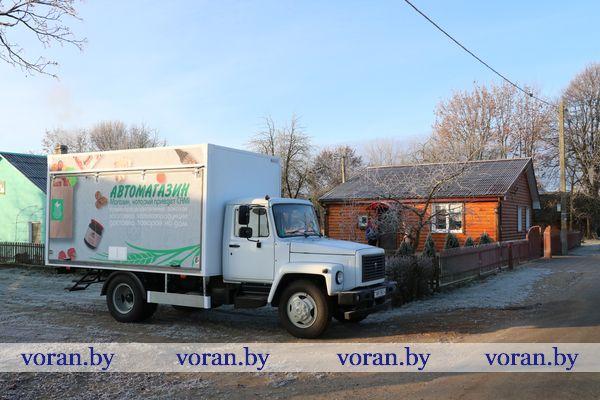 Автомобильный парк Вороновского филиала облпотребобщества пополнился новым транспортом
