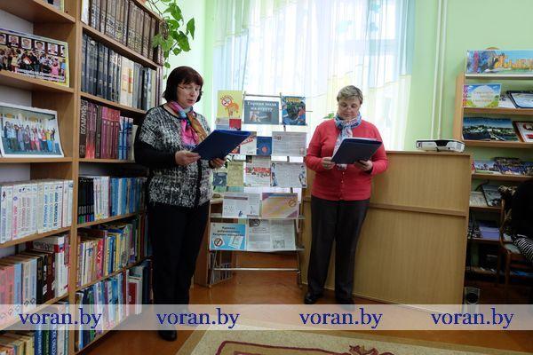 В Международный день отказа от курения Вороновская детская библиотека провела необычное занятие — урок здоровья «Горькая мода на отраву»