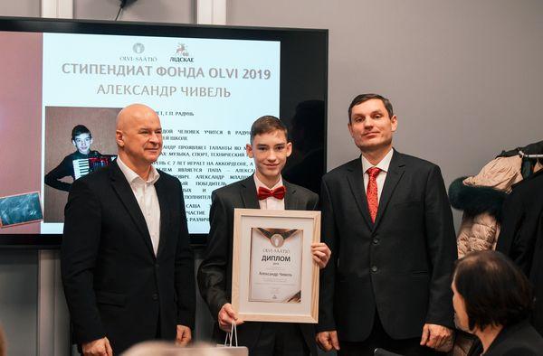 Школьник из Радуни стал стипендиатом финского фонда «OLVI»