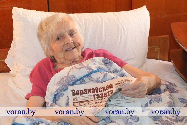 Поздравления с днем рождения принимала ветеран Великой Отечественной войны Татьяна Кузьминична Бобина