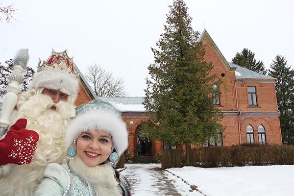 Снегурочка приглашает  в Больтиники