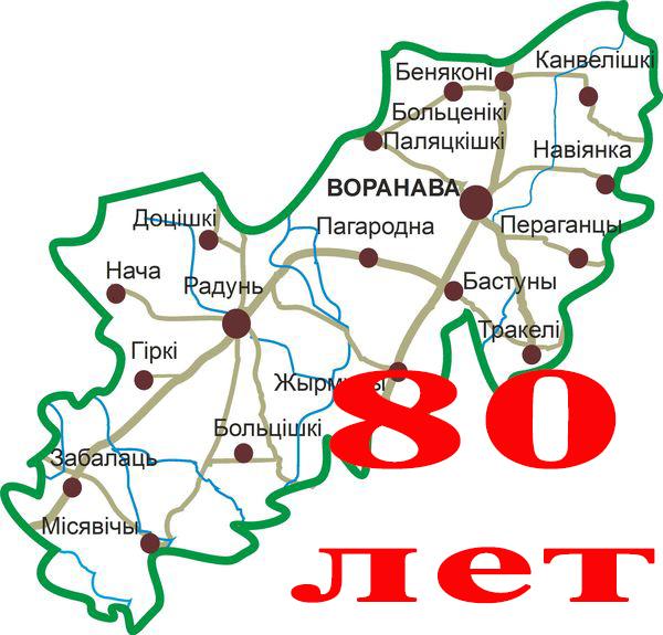 карта+района111_