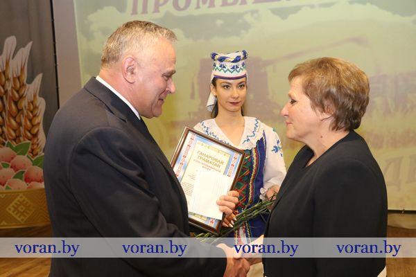 Труженики Вороновщины удостоены государственных наград за добросовестный труд