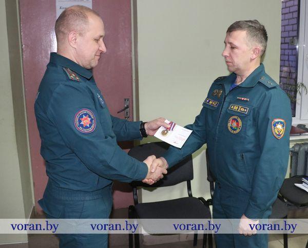 Вороновским спасателям вручили награды