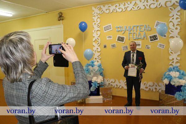 Профиспытание выдержали. Стало известно имя «Учителя года-2020» в Вороновском районе