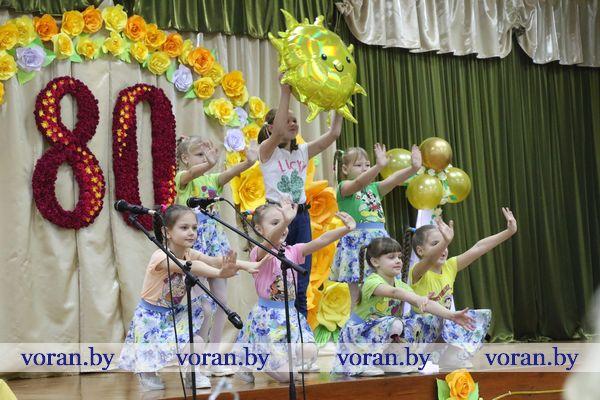 «Мы — команда, мы — семья!» Заболотский учебно-педагогический комплекс отметил свое 80-летие