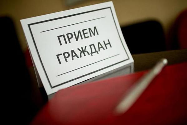 Прием граждан проведет депутат Совета Республики Национального собрания Республики Беларусь