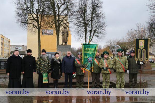 Мы этой памяти верны. Вороновщина встретила международную «Эстафету Победы» (Видео)