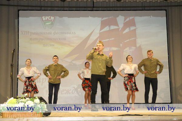 Ах, эта весна…победная! В Вороново прошел районный фестиваль патриотической песни «Парус надежды»