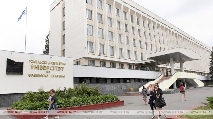В ГГУ имени Ф.Скорины открывают три новые специальности