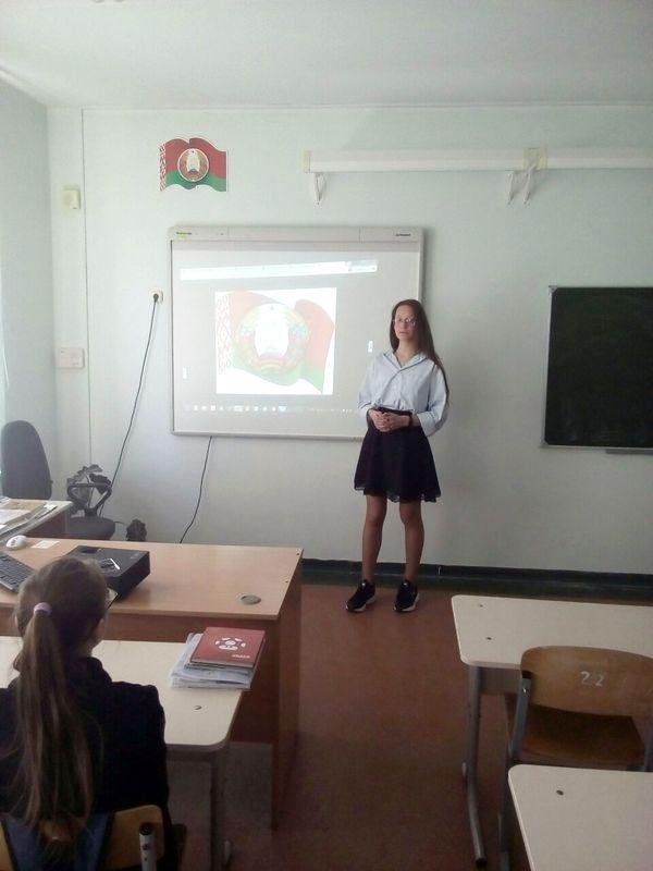 Информационный час 8 Б Вороновская СШ