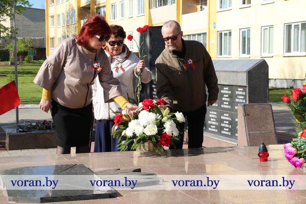 Память. Единство. Победа. На Вороновщине почтили память погибших воинов Великой Отечественной, установили памятные таблички