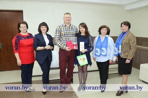 Торжественная регистрация рождения и акция БСЖ прошли в Вороново в День семьи