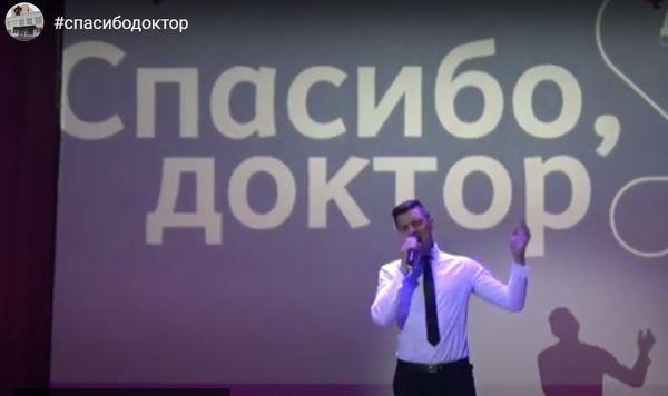 Благотворительную акцию в поддержку медиков «Спасибо, доктор» инициировали работники учреждений культуры Вороновщины