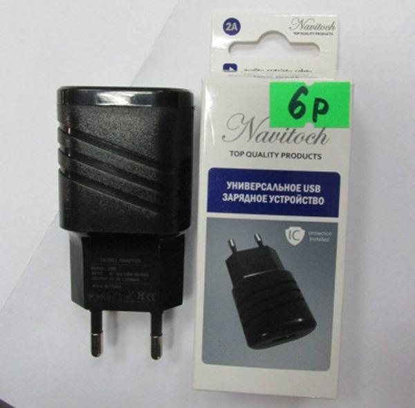 В Лиде из продажи изымают опасные зарядные устройства