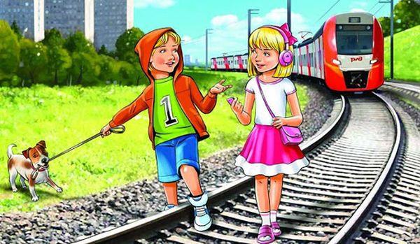 На пути железнодорожном  будь предельно осторожным