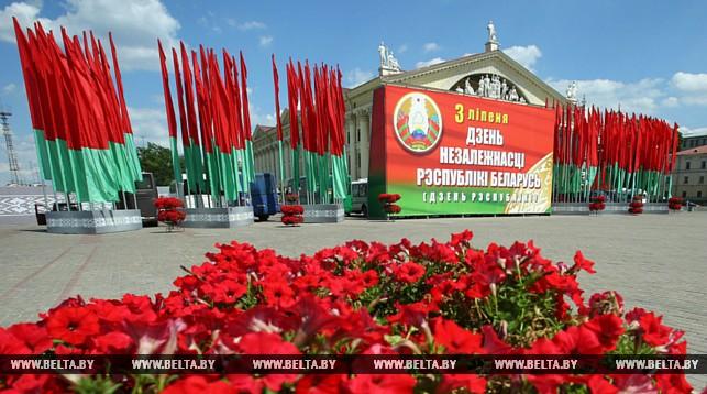 Поздравление Президента с Днем Независимости Республики Беларусь