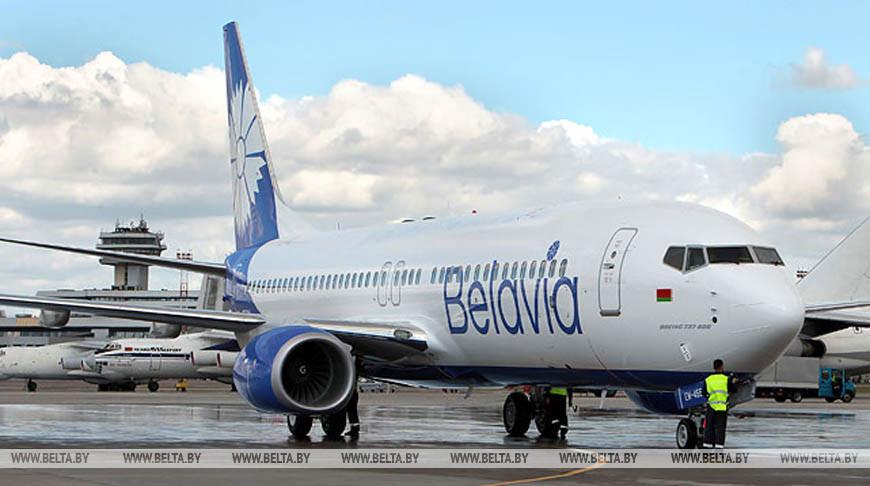 Рейсы «Белавиа» в Алматы и Нур-Султан будут выполняться дважды в неделю