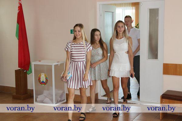 Голосуем за синеокую (Фото, Видео)