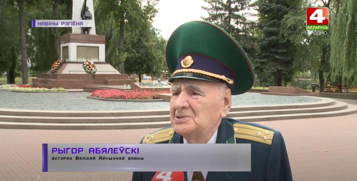 Ветераны о несанкционированных акциях. 25.08.2020 (Видео)