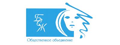 Белорусский союз женщин призывает сохранить единство и мир