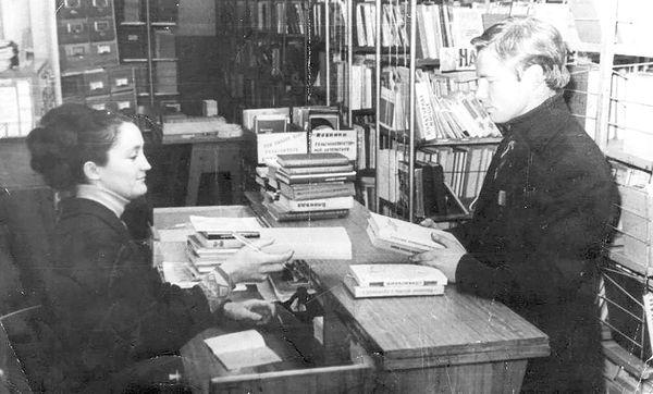 бібліятэкар раённай бібліятэкі Комінч М.А. 1972г.