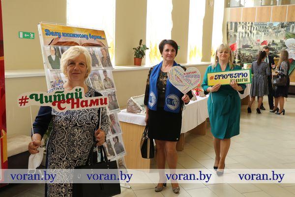 Библиотекари Вороновщины отпраздновали 75-летие Вороновской районной библиотеки (фотоотчет)