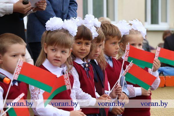 Первый звонок в День знаний прозвучал сегодня и в Погородненской средней школе