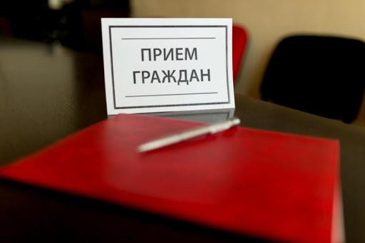 Председатель Вороновского районного Совета депутатов проведет прием граждан