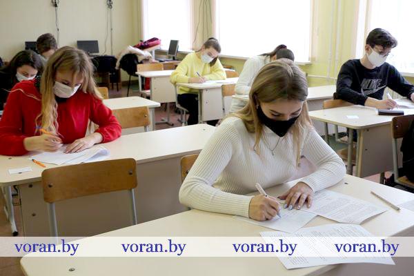 В Вороновской средней школе прошел районный этап олимпиады по финансовой грамотности