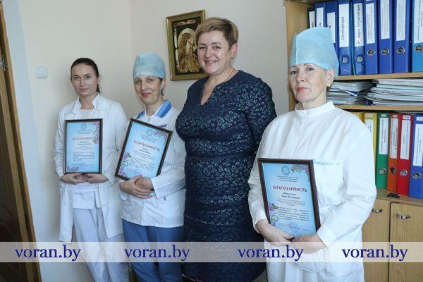 Поклон вам низкий, доктора! Белорусский фонд мира наградил медицинских работников Вороновщины
