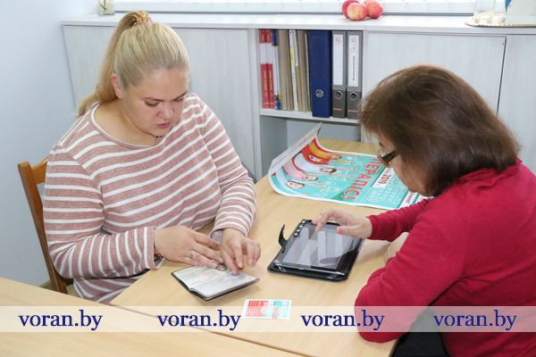 Вороновский район в цифрах и фактах  по итогам переписи 2019 года