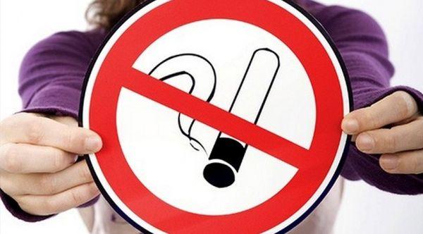 Скажи курению нет — дыши свободно!